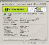 GeForce7800GT