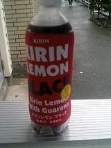 キリンレモン ブラック