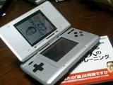 Nintendo DS&脳鍛